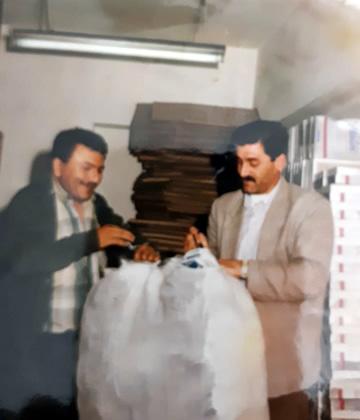 Tarihçe 1995